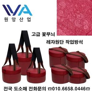 국산 작업방석 농사 갯벌 김장 밭일 엉덩이 작업의자