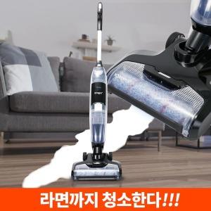 무선 진공 물걸레청소기 벤투스아쿠아프로