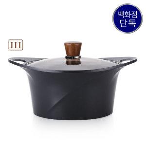 IH 아르마이드 블랙에디션 곰솥냄비 26cm
