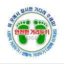 사회적거리두기 바닥접착필름 발바닥스티커 안내 광고