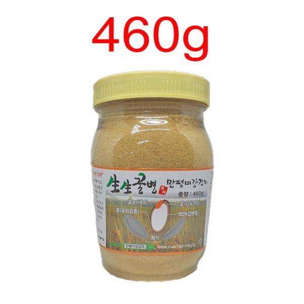 생생꿀병 만평미강김치 460g 발효미강 미강김치