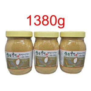 생생꿀병 만평미강김치 1380g 발효미강 미강김치