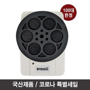 벨라폰30W 휴대용마이크 강의용마이크 기가폰소형앰프