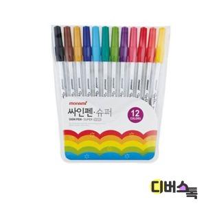 모나미 슈퍼싸인펜 12색 / 캐릭터 색연필 싸인펜 모음