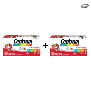 센트룸 종합비타민1+1/포맨포우먼어드밴스실버/키즈