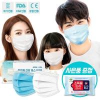 KC인증 어린이 일회용 덴탈 마스크 50매/MB필터 FDA