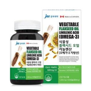 식물성 오메가3 지방산 3개월분 리놀렌산