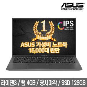 라이젠노트북ASUS X512DA-BQ473 2020년형/당일발송