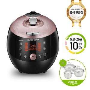 10인용 열판압력밥솥 CJS-FC10010K 공식인증 판매점