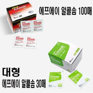 소독 알콜 솜 손 티슈 이올스왑 스왑 1회용 알코올 FA