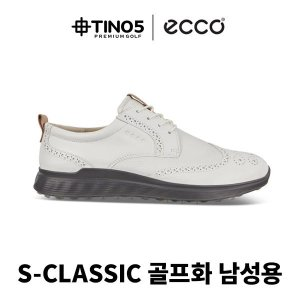 (에코골프) 2020년 에코 정품 S-CLASSIC 102704-01007 골프화 남성용
