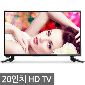 20인치TV 텔레비전 LED 티비 TV 모니터 M
