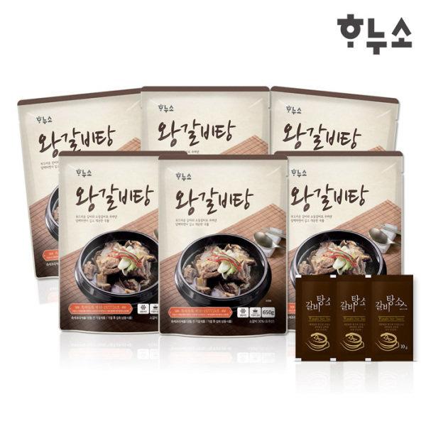 하누소 왕갈비탕(650g6팩)
