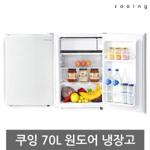 소형냉장고 70L REF-S75W 미니/사무실/일반