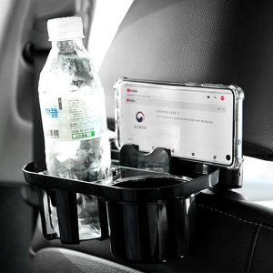 차량용 멀티 컵홀더 송풍구 뒷자석 핸드폰 거치대3in1