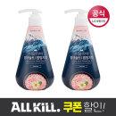치약 핑크솔트 펌핑치약 285g(플로럴민트x2개)