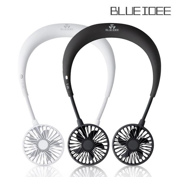 넥밴드 휴대용선풍기 목걸이 핸즈프리 BI-NF5 화이트