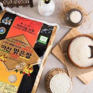 농사랑 둔포농협 아산맑은쌀 10kg