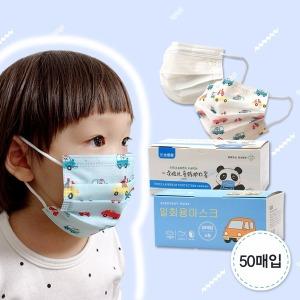 쿠폰가13060원 아동/성인 3중필터 캐릭터 마스크50매
