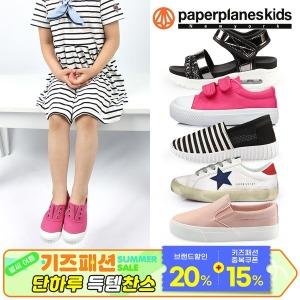 아동슬립온 운동화 유아 남아 여아 아기 단화 신발