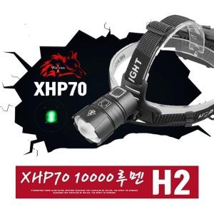 10000루멘 충전식 LED 헤드랜턴 헤드램프 XHP70 해루질