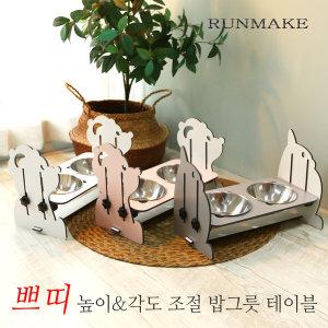 (랭킹1위)쁘띠 높이각도조절 강아지밥그릇 고양이식기