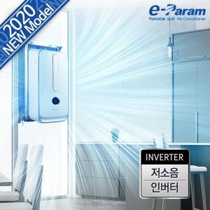 EPA-W083CB 인버터 창문형 에어컨 간편설치 창틀형
