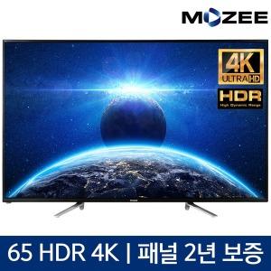 MOZEE 65형 프리미엄 UHD TV W653683UT HDR 4K 대형TV