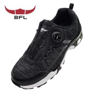 BFL 5609 블랙 트레킹화 운동화 와이어 다이얼 워킹
