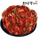 매운 포기김치 1kg/매운김치/실비김치 이열치열 김치