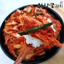 매운 겉절이 1kg/매운김치/실비김치 이열치열 김치