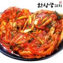 100% 국산 보쌈김치 3kg /포기김치/수육김치
