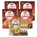 얇은피 김치만두 400gx4봉 + 군만두잡채 300gx4봉
