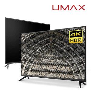 UHD50L 127cm(50) 4K UHDTV 무결점패널 2년AS HDR10