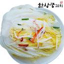 국산 백김치 5kg /물김치/유아김치/환자식 김치