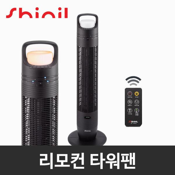 정품/SIF-THP40/신일 타워팬/신일선풍기/타워형선풍기