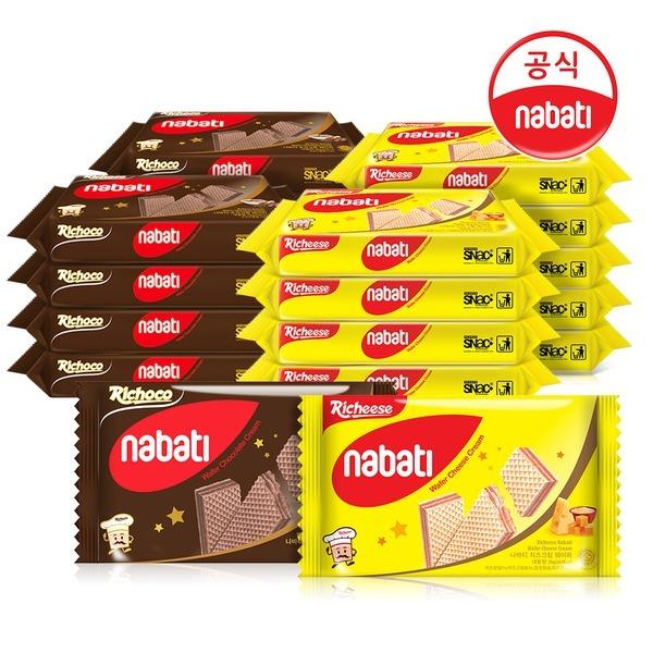 나바티 크림 웨이퍼 58g x 20개 (치즈10+초코10)
