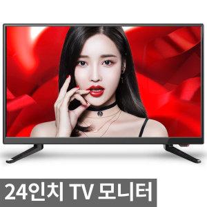 FHD 24인치 TV LED 텔레비전 티비 TV모니터 광시야각