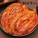100% 국산 포기김치 3kg /배추김치/당일제조