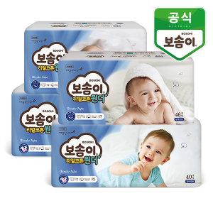 보솜이 밴드/팬티 기저귀 4팩 모음전