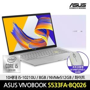 S533FA-BQ026 10세대 i5-10210U/512GB/8GB/UHD