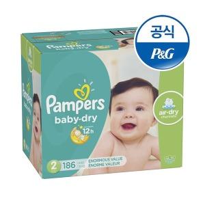 팸퍼스 베이비드라이 밴드/팬티 1박스 기저귀