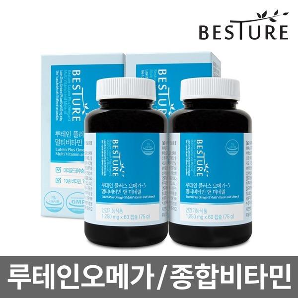 루테인+오메가3+종합비타민 눈영양제 2병 총 4개월분