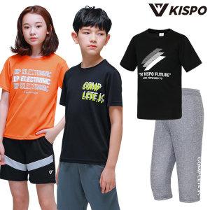 키스포/여름신상주니어스포츠웨어/남아트레닝복/단체