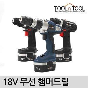 18V 무선식 충전 햄머 전동드릴 (TNT-KJ18)+플랙