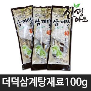 더덕 삼계탕재료 티백형 100g