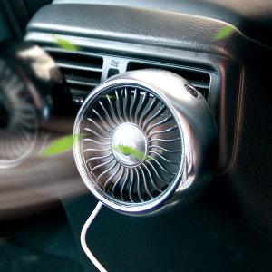 차량용 서큘레이터 선풍기 LED 무드등 송풍구 3단조절