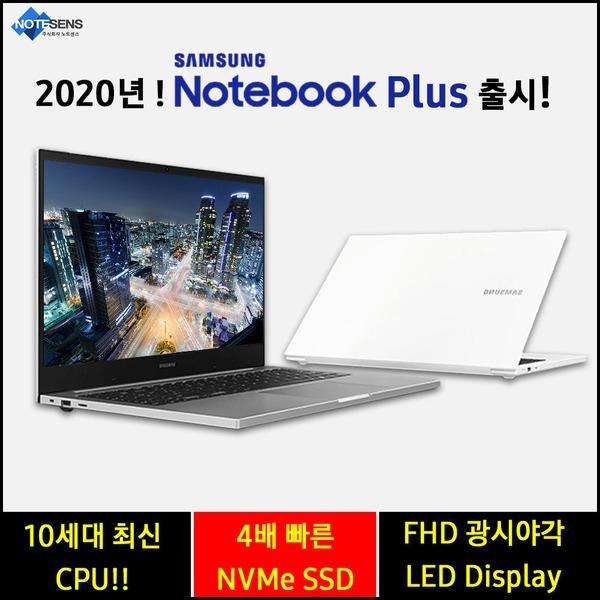 삼성노트북5 NT550EBZ-AD3AH/인강 재택근무 최적화
