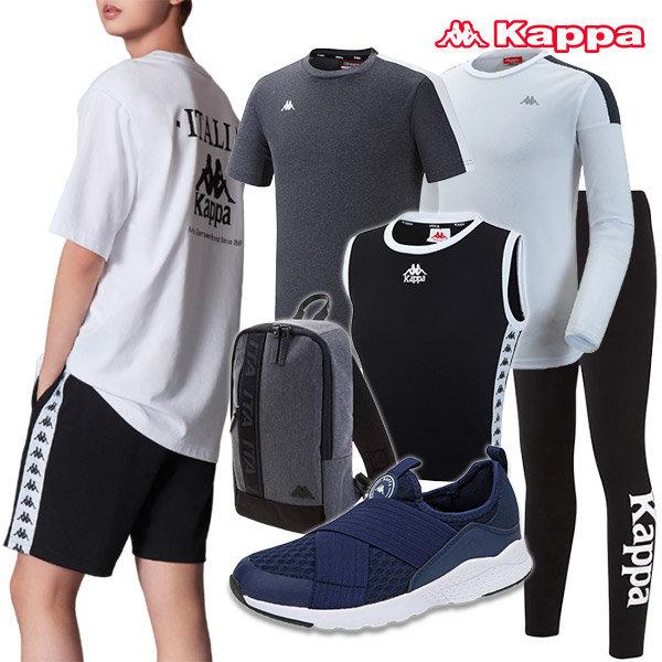 KAPPA 시즌OFF특가 의류/운동화/잡화 모음전