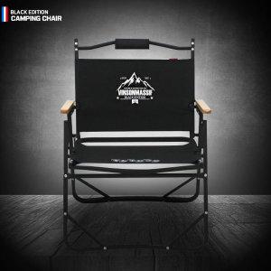 시그니처 블랙에디션 로우 캠핑 의자
